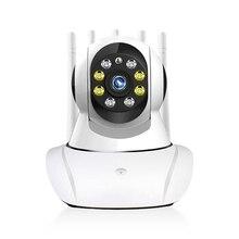 QZT WIFI IP Kamera Sicherheit Video Überwachung 1080P Nachtsicht Smart Home Kamera 360 Indoor CCTV Baby Monitor IP kamera WIFI