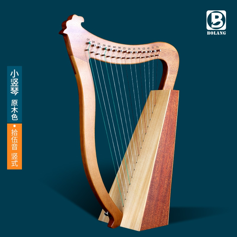 Musical Instrument Lyre Harp 19 Strings Wooden Lyre Harp 15 String Profesional Instrumentos Musicales String Instruments EI50HP enlarge