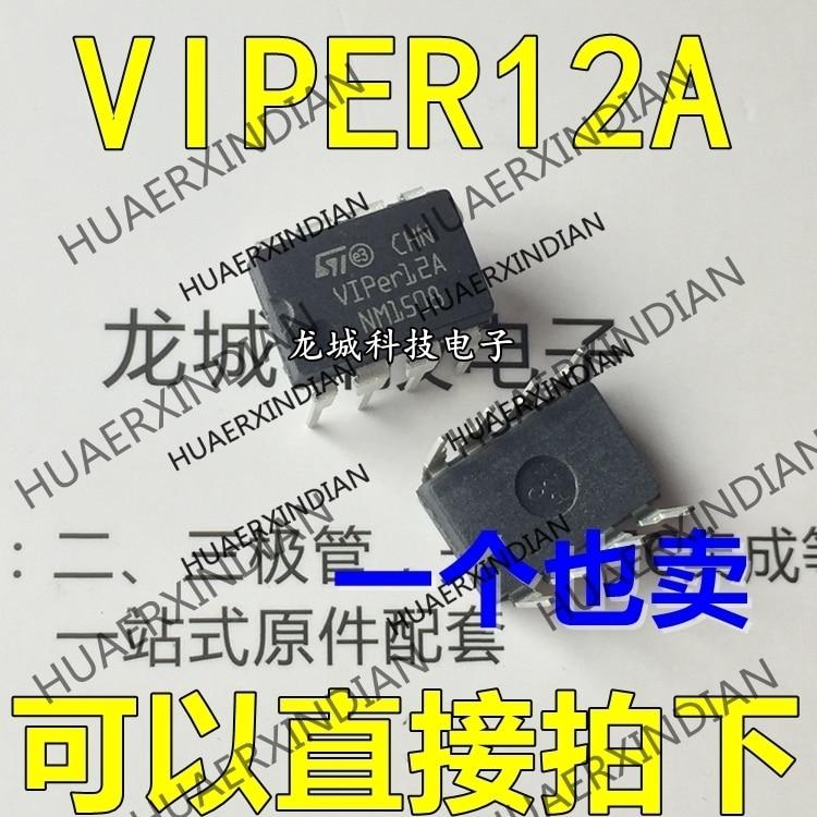 10PCS/LOT NEW  VIPER12A VIPER12 VIP12  in stock