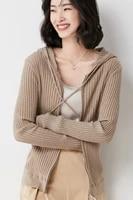 korean summer new style fine wool zipper thin hooded knitted cardigan fan casual solid color coat jacket women 60104