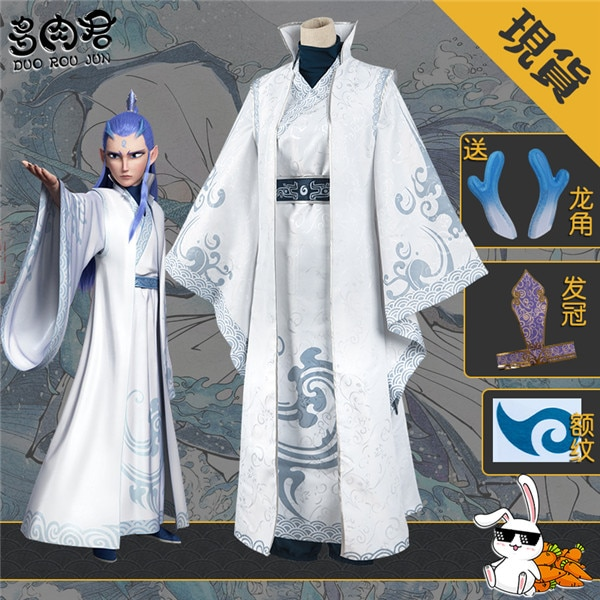 2020 chino Anime Cosplay traje NE ZHA AO BING Kimono adulto traje Unisex fiesta de Halloween en stock