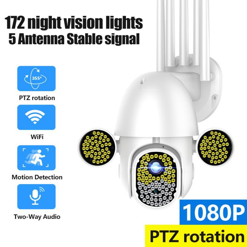 في الهواء الطلق 1080P كاميرا شبكة مراقبة 172 المصابيح 1080P كاميرا HD IP الأمن واي فاي CCTV PTZ الأشعة تحت الحمراء سرعة في الهواء الطلق ipx66water عالية الدقة
