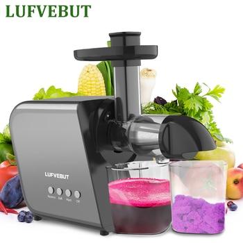 Slow Squeeze juicer Manual Orange Fruit And Vegetable Nutrition Soft And Hard Mode Food Quiet Lemon Slow Masticating Juicer