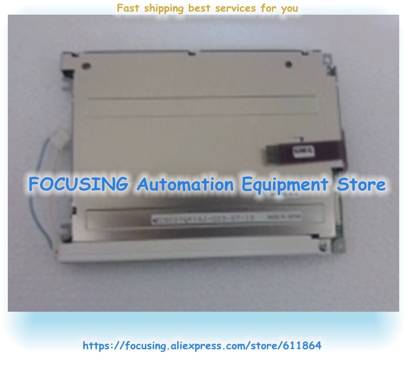 KCS057QV1CA-J23 شاشة LCD اختبار جيد للشحن