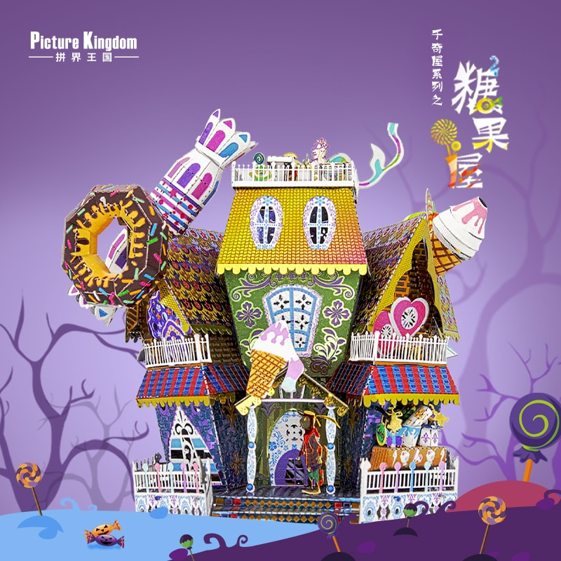Imagen Kingdom 3D Metal Nano puzle caramelo casa modelo Kits PJ-216 DIY 3D corte láser montar rompecabezas Juguetes