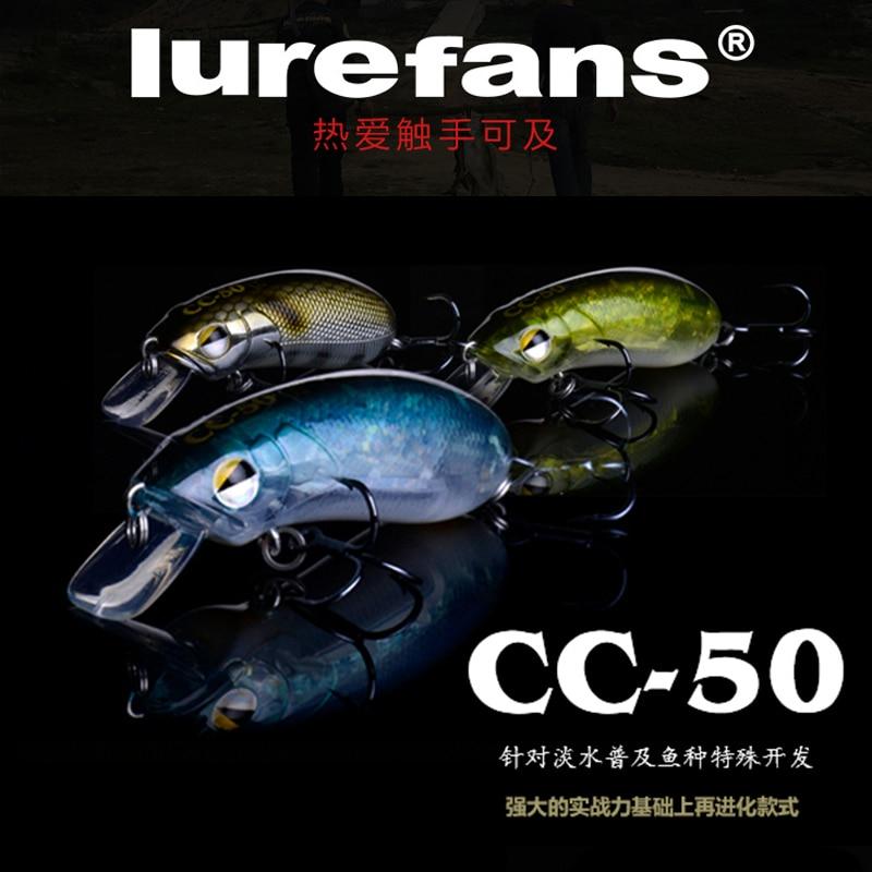 Lurefans road and fancier rivers CC50 road and false bait bait hard bait submerged mino fatty fish bait
