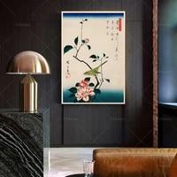 ando hiroshige art camellia and nightingale vintage japanese art print ukiyo e art gift idea wall art poster print