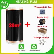 Película de calefacción eléctrica de 20 m2, longitud de 40M, ancho de 0,5 M, películas de calefacción de suelo por infrarrojos lejanos con accesorios, almohadilla de calentamiento AC220V, 220W/m2