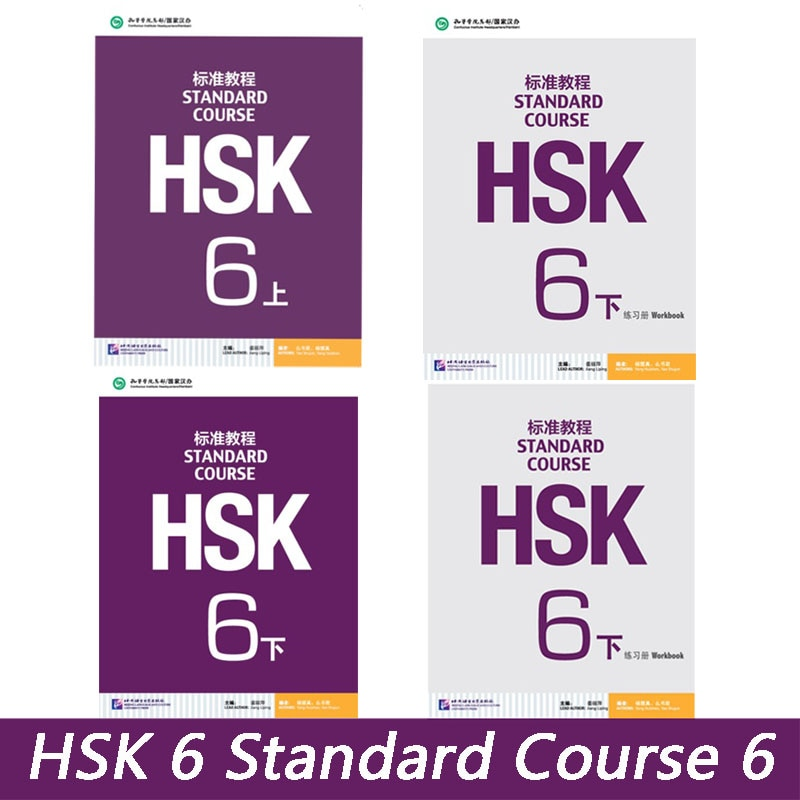 Book HSk Standard Course Chinese Proficiency Test Confucius Institute Headquarters Designated Textbook By Hanban Libros Chinese недорого