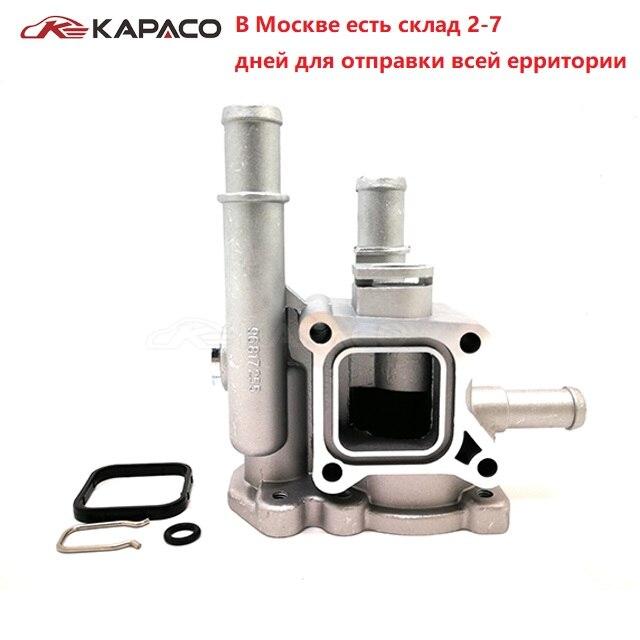 96984103 96817255 для Chevrolet Cruze Epica 2007 Hideo алюминиевый охлаждающий двигатель термостат корпус крышка 71744389