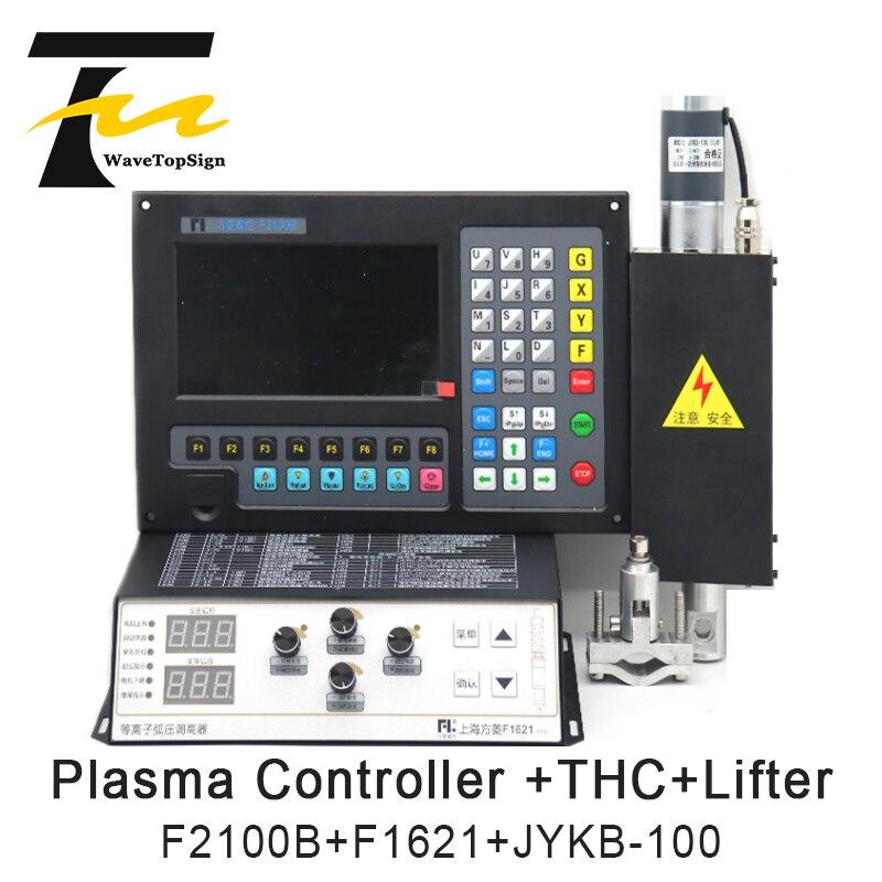 Wavetopsignature البلازما تحكم THC + رافع عدة F2100B F1621 + JYKB-100 لقطع البلازما آلة