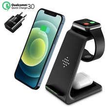 Беспроводное зарядное устройство 3 в 1, 15 Вт, док-станция для быстрой зарядки iPhone 12Pro MAX/11/Xs Samsung, зарядное устройство для Apple Watch Airpods Pro