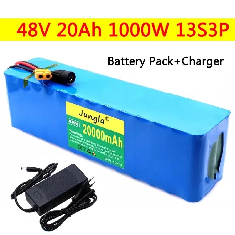 جديد الأصلي 48 فولت 20 أمبير 1000 واط 13S3P 20000 مللي أمبير بطارية أيون الليثيوم 54.6 فولت بطارية أيون الليثيوم سكوتر كهربائي مزود ببطارية مع BMS + شاحن