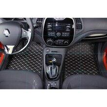 lsrtw2017 leather car floor mats for renault captur Samsung QM3 2013 2014 2015 2016 2017 2018 2019 2020 interior accessories