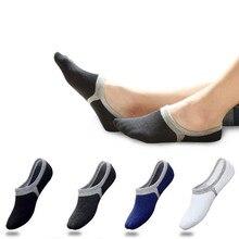 Chaussettes bateau invisibles en coton pour hommes dété chaussettes en Silicone Style Slip couture couleur bouche peu profonde chaussettes respirantes chaussettes déodorantes