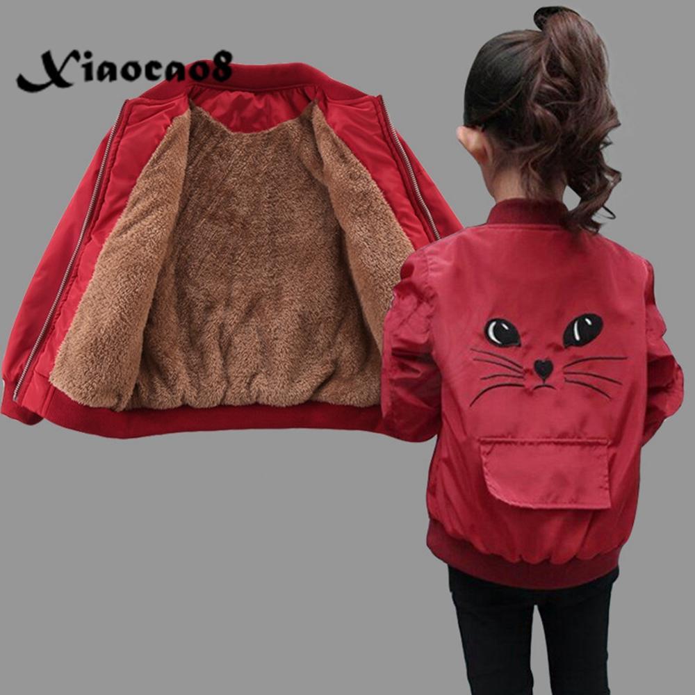 Chaqueta gruesa de invierno para niñas chaquetas sólidas de algodón para niñas abrigos con cremallera ropa para niños pequeños otoño prendas de vestir exteriores adolescentes