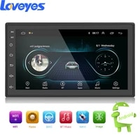 universal 7 inches multimedia video player fit for android 8 1 navigation integrated radio lcd screen 7 inches players ty7001a