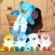 Kawaii Light Up Led Teddy Bear Stuffed Toys Doll Big Colorful Glowing Teddy Bear Luminous Plush Toys Kids Christmas Gift