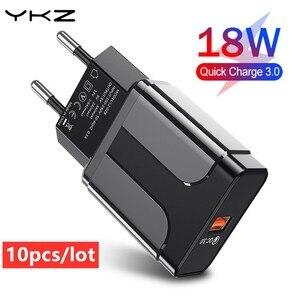 10 шт. мобильный телефон зарядное устройство с функцией быстрой зарядки QC 3,0 4,0 18 Вт Быстрая зарядка ЕС и США штекер Адаптер для настенного зар...