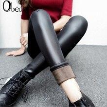 Pantalones largos elásticos de cuero Pu de mujer de terciopelo grueso de oro abrigados de cintura alta para mujer