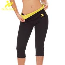 NINGMI Women High Waist Slimming Pants Super Stretch Sauna Suit Fitness Slim Shorts Sweat Pant Neopr