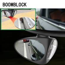 BOOMBLOCK для Mercedes W204 W210 AMG Benz Bmw E36 E90 E60 Fiat 500 Volvo S80 Автомобильное зеркало заднего вида вспомогательное зеркало для слепых зон