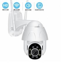 BESDER 2MP Yoosee IP kamera ses hızı Dome ONVIF WiFi kamera IR gece görüş kablosuz CCTV güvenlik kamera P2P desteği SD kart