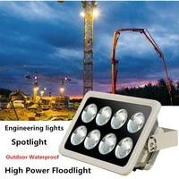 outdoor lighting ip65 waterproof high power floodlight spotlight led square high pole lights stadium lights billboard projection