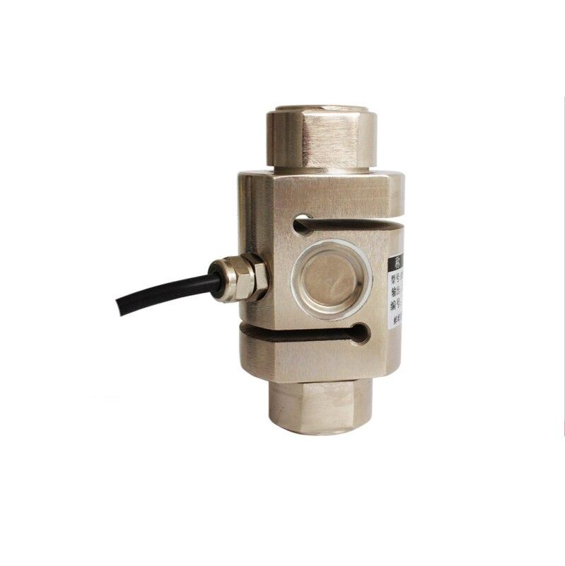 Pressure sensor Large range column type/S-type tension sensor Tension pressure load cell Load cell 0~100kg