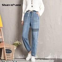 plus size loose denim women elastic waist harem pants spring summer ankle length jeans ladies soft embroidery trousers female