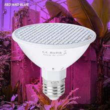 E27 Светодиодный светильник для выращивания полный спектр E14 лампа для роста GU10 Фито лампа MR16 освещение для выращивания растений цветов