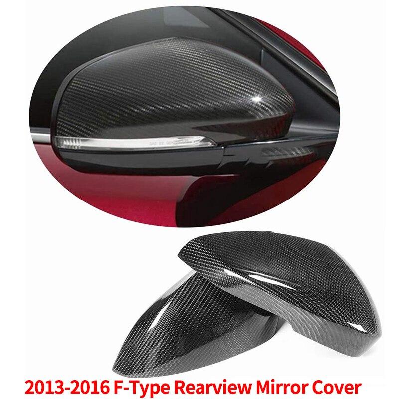 1 par espelho retrovisor capa, fibra de carbono lateral espelho retrovisor capa para leopardo f-tipo 2013-2016