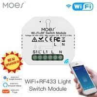 wifi smart light switch diy breaker module smart lifetuya app remote controlworks with alexa echo google home 12 way
