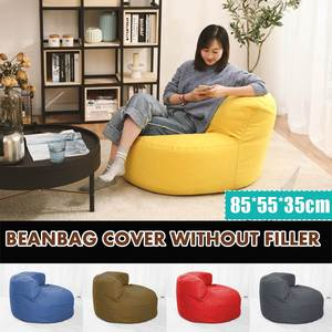 Large Bean Sofas Cover Chair without Filler Lounger Seat Lazy Bean Bag Pouf Couch Tatami Living Room Furniture Cover 85x55cm