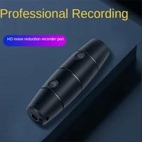 2021 new mini flashlight recorder long distance professional high definition recorder