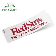 EARLFAMILY 13 см x 8,7 см для начального D Akagi Red Suns Автомобильная наклейка креативная Водонепроницаемая наклейка на бампер украшение кондиционера