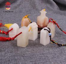 Bricolage sceau sculpture sceau Kunlun pierre congelée pratique sceau sculpture matériel 6 Styles