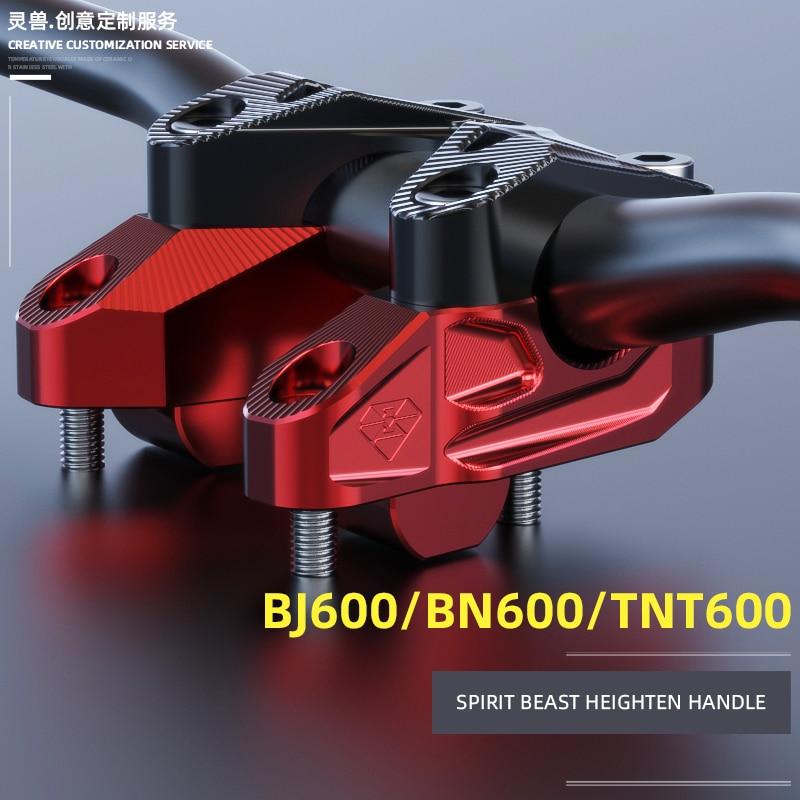 Huanglong BJ600GS código de elevación de reposición benelli BN600 manija de elevación de cambio de espalda TNT600 manija de elevación de asiento