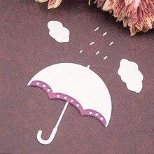 10x6cm nuage parapluie matrices de découpe métal artisanat papier découpe/bricolage gaufrage noël et nouvel an Scrapbooking