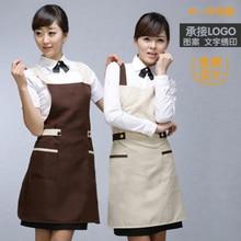 Hot Sale Korean Western Cafe Bakery Bakery Workwear 2019 Youpin Apron Custom Printed Logo