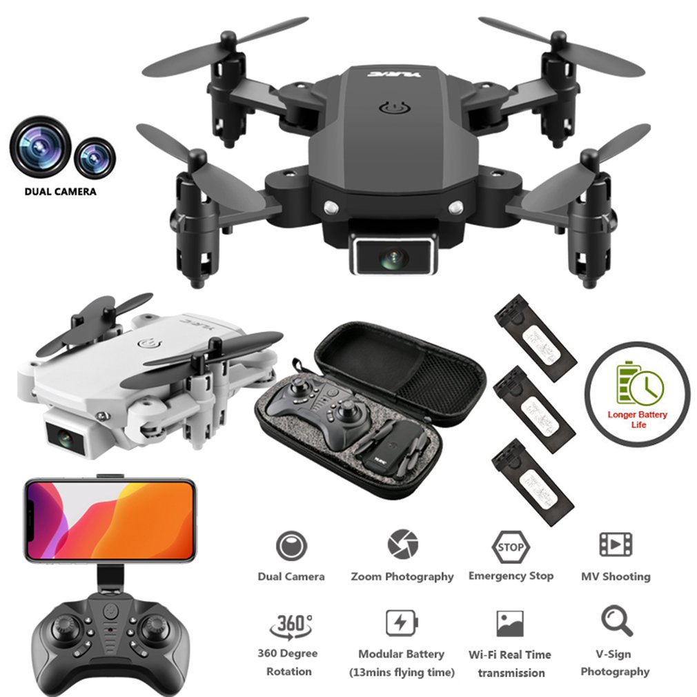 S66 Remote Control Drone Hd Aerial Photography Professional Four-axis Aircraft Folding Aircraft Mode