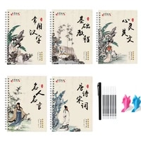 chinese style reusable copybook for calligraphy learn children handwriting practice books baby libros calligraphy baby supplies