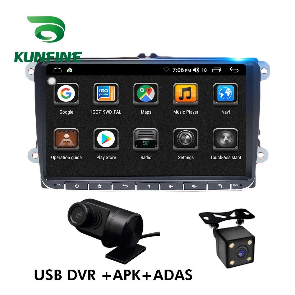 "Universal Stereo for VW Jetta passat  polo CC Touran Android 9.0 Car radio Multimedia Video Player auto Stereo GPS Radio 8"" 9"""