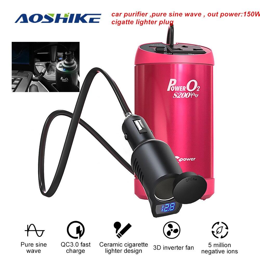 Aoshike inversor do carro 12v 220v 150 w 50 hz onda senoidal pura purificador de carro duplo usb 3a transformador do inversor da tensão automóvel