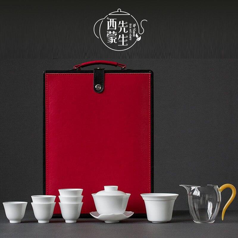 Dehua الأبيض الخزف طقم شاي الكونغفو الحلو الأبيض غطاء من السيراميك وعاء الزجاج العدالة كوب المحمولة السفر المنزلية الشاي هدية صندوق