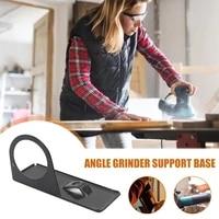 new adjustable metal angle grinder base bracket guard balance bracket grinding wheel guard cutting machine conversion tool