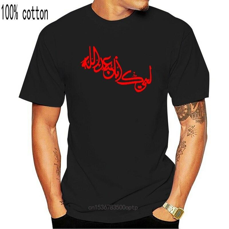 Nova moda masculina t camisa labbayka imam hussain ashura karbala shia muharram preto camisa da marinha S-5XL t