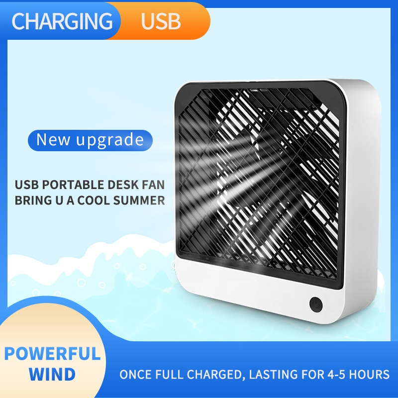Square Simple Household USB Charging Fan New Style Summer Portable Dormitory Strong Wind Office Desktop Silent Electric Fan