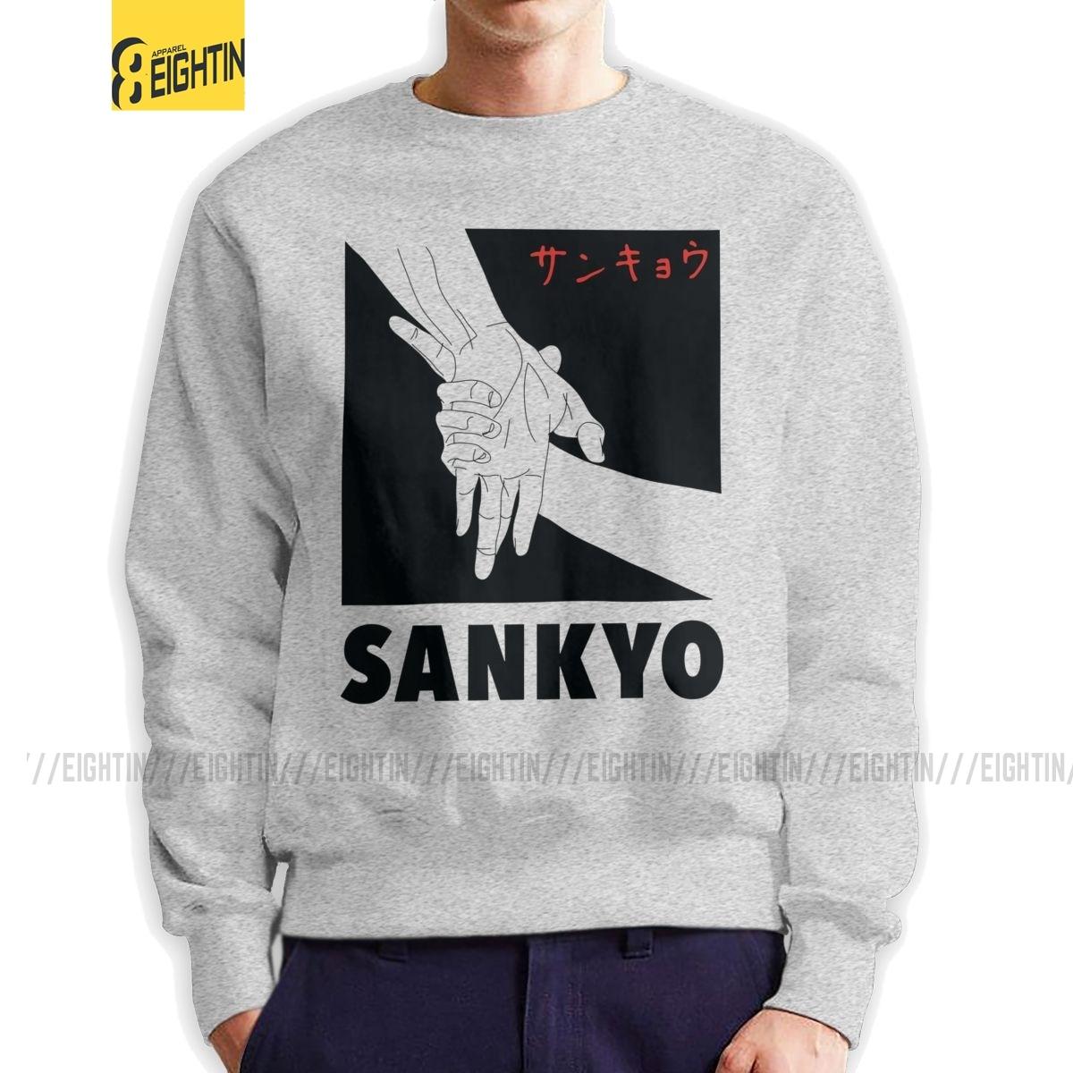Homem aikido sankyo moletom engraçado pulôver puro algodão artes marciais bloqueio de pulso hoodie presente roupas