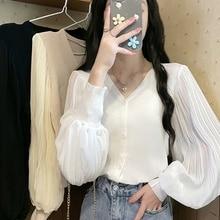 Cardigan Sweater White Shirt Female Korean Lantern Sleeve Sweater Spring And Autumn 2021 New French